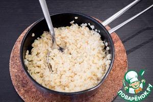Bulgur boil until tender in lightly salted water, it will take 10-15 minutes.