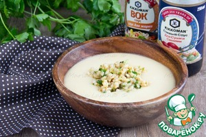 Pour into soup bowls and add the dressing with the bulgur.