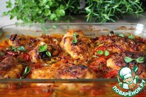 Before serving, sprinkle with fresh marjoram or oregano.