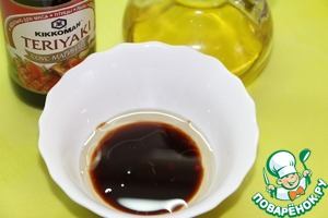 For the marinade: teriyaki sauce from Kikkoman mix with olive oil.
