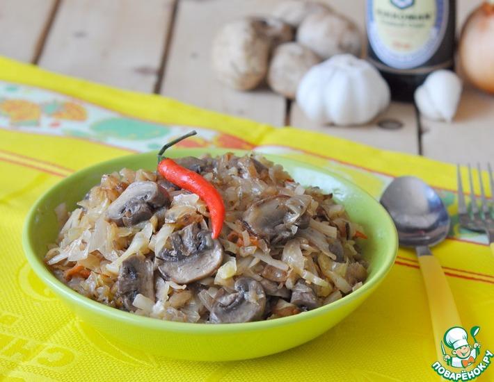Рецепт: Тушеная капуста с грибами по-заимковски