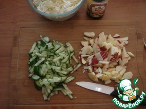 Cucumber and Apple cubes.