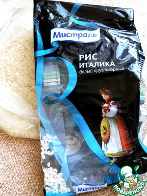 Rice –short-grain is better, and even better – italika from the