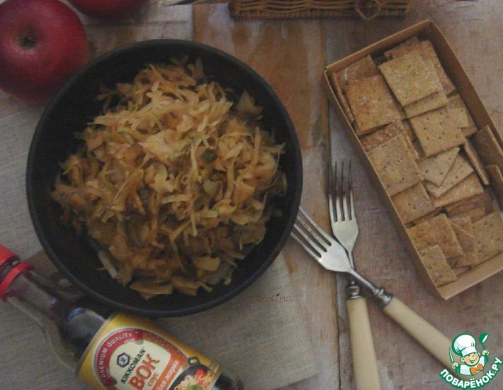Рецепт: Тушеная капуста с соевым соусом