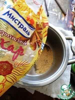 Mix brown sugar Demerara TM