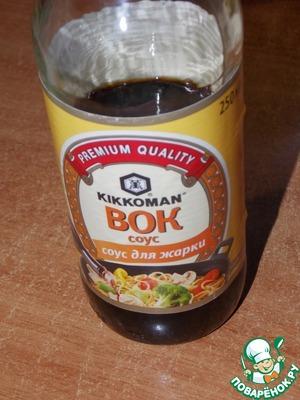 The soy sauce I used TM KIKKOMAN.