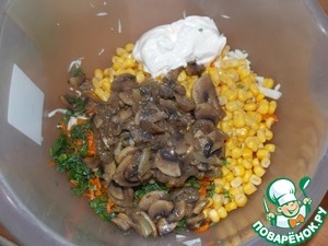 Add the cooled mushrooms with onion and vegetable mayonnaise.  Salt and pepper to taste. Mix well.
