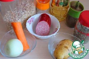 Ингредиенты для приготовления супа.