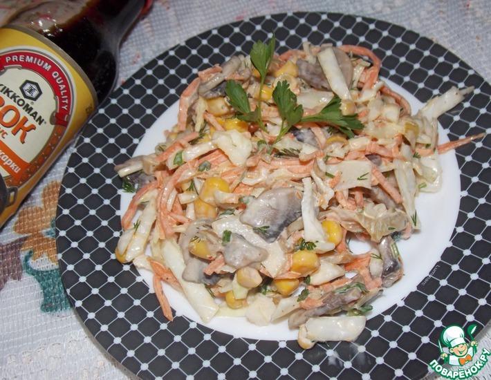 Рецепт: Салат из капусты Вкусный