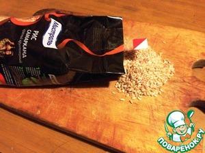 На зирвак выложить рис.