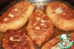 Fry the patties in vegetable oil.