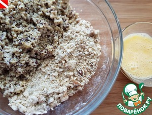 Add a porridge of quinoa. By the way son during a couple of tablespoons I tried, it said that milk well. And resultando egg. Stir, put into the refrigerator for an hour.