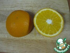 Orange wash, cut in half