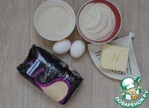 To prepare products for the dough, the ingredients should be at room temperature.