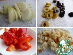 Лук нарезать полукольцами, маслины и оливки на три части, перцы брусочками, хлеб крупными крошками.
