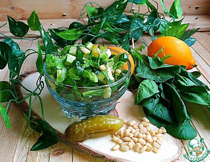 Рецепт: Салат с авокадо и кедровым орехом