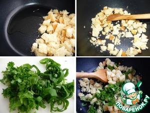 В отдельной сковороде обжарить хлебную крошку в оливковом масле, добавить зелень и снять с огня.