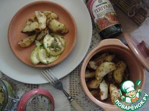 Переложила картофель в глиняный горшок, чтобы не остыла. Накрываем и едим!