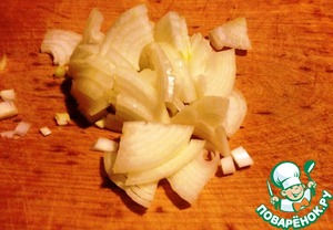 Onion peeled, cut into quarter-rings