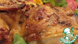 The chicken turned out just great tender, juicy with a pleasant aftertaste of lemon and cilantro.