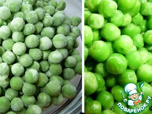 Green peas from the freezer, rinse with warm water, drain off the water.