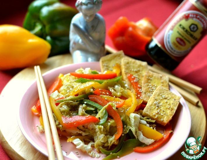 Рецепт: Салат с пекинской капустой и тофу