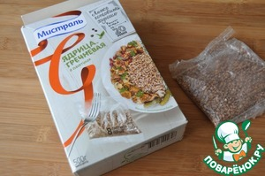 """To prepare this specific recipe take the buckwheat.  It is convenient to use unground buckwheat in bags of """"Mistral"""".  Fill the bag with water, bring to a boil and cook until soft 15 minutes."""