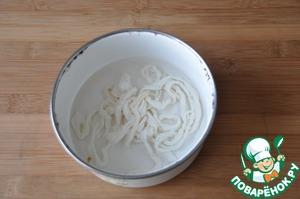 If the gut salt, pour pre-water wash.