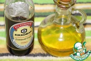 Смешать столовую ложку оливкового масла с соевым соусом и чесноком, пропущенным через пресс или мелкорубленным, взбить вилкой.