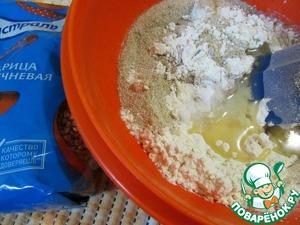 Salt. Pour in vegetable oil.