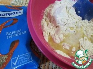 To cook wheat-based. In another bowl, combine flour, salt and vegetable oil.