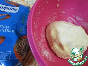 Knead the dough about 5 minutes until smooth.