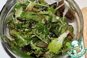 Salad mix to break it and fill with dressing.