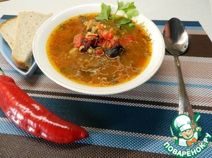 The pickle soup is so delicious, flavorful and hearty!  Apostasies can add in a bowl the sour cream.  Bon appetit!