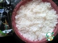 Рис под курицей ингредиенты