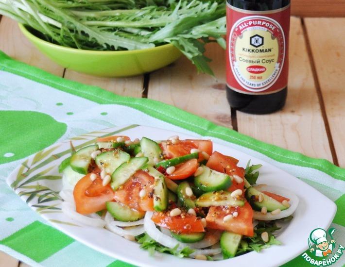 Рецепт: Обычный овощной салат с необычной заправкой