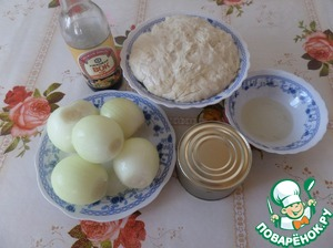Prepare the products. I use pre-prepared lean yeast dough (water, flour, salt, sugar, yeast and vegetable oil ), so the time of preparation 40 minutes.