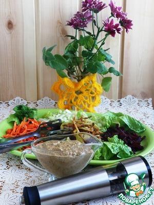 Овощи выложить на блюдо отдельными горками. Соус подавать к столу в соуснике.