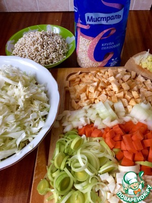 Pearl barley to soak overnight in advance. Dice the carrots, turnips, celery. Shred the cabbage, chop the leeks, onions. Garlic and ginger I rubbed on a small grater.