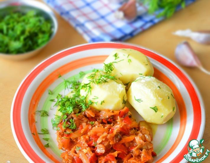 Рецепт: Грибное рагу с овощами