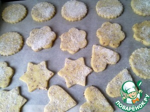 Fold the workpiece cookies on a baking tray covered with baking paper. Bake the cookies in preheated oven to 180 degrees, about 15-20 minutes.