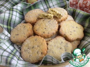 Ready cookies cool a little and serve with tea or compote.  Bon appetit!