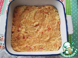 Form of grease with olive oil, put the couscous, flatten and bake for 30 minutes at 180°C