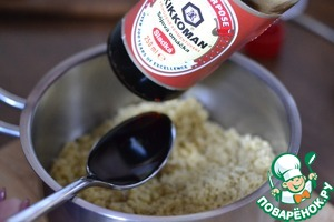 """In a separate bowl, mix the couscous, ginger, 1st. spoon of sunflower oil, 2 tbsp soy sauce """"Kikkoman""""."""