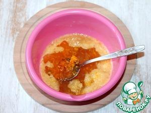 3. Затем добавляем растительное масло, цедру, сахар...