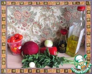 Основные продукты.   Я использовала помидорки черри, они весной самые сладкие и ароматные.