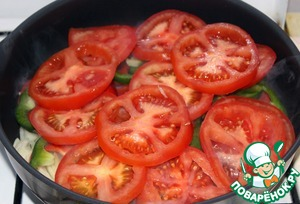 Then lay out the tomatoes.