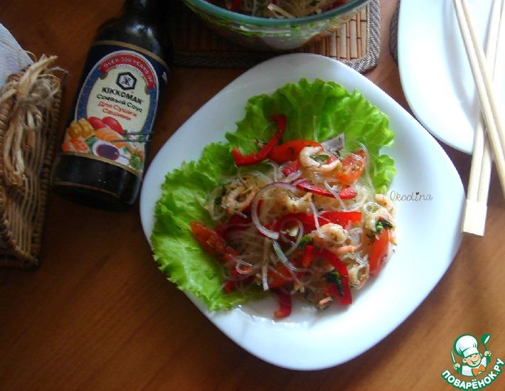 Рецепт: Салат с креветками и фунчозой