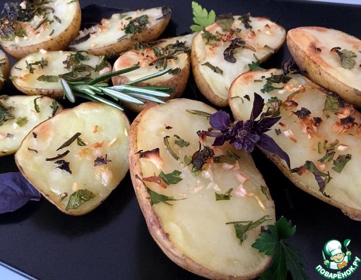 Рецепт: Картофель, запеченный с ароматными травами