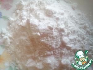 Make a dry mixture of: a dye, powdered sugar, vanilla and citric acid.